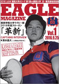 20160925-kakushin.jpg