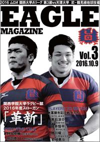 20161009-kakushin.jpg