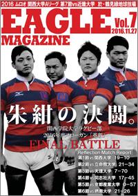 20161127-kakushin.jpg
